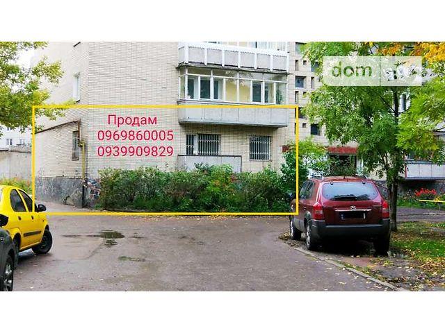 Продажа офисного помещения, Житомир, р‑н.Вокзал, Привокзальная майдан
