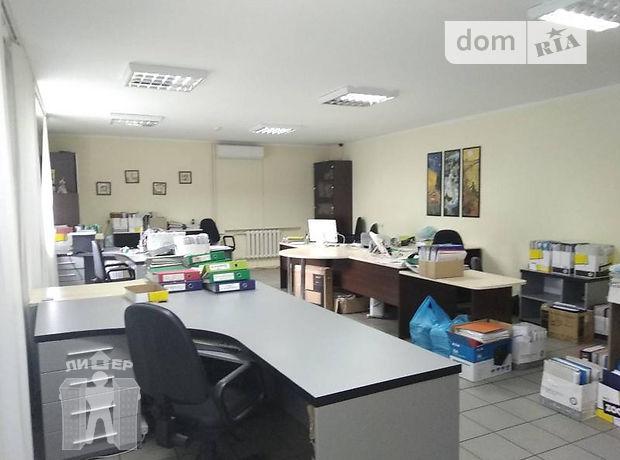Продажа офисного помещения, Хмельницкий, р‑н.Раково, Циолковского улица
