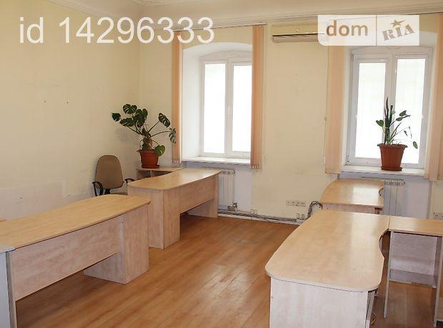 Продажа офисного помещения, Одесса, р‑н.Приморский, Маразлиевская улица