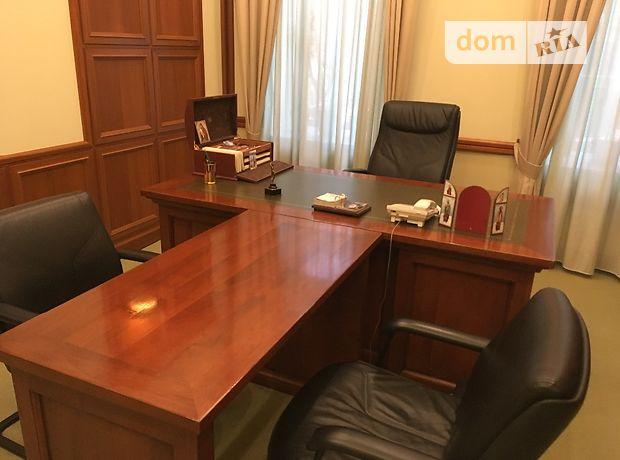 Продажа офисного помещения, Одесса, р‑н.Центр, Троицкая улица