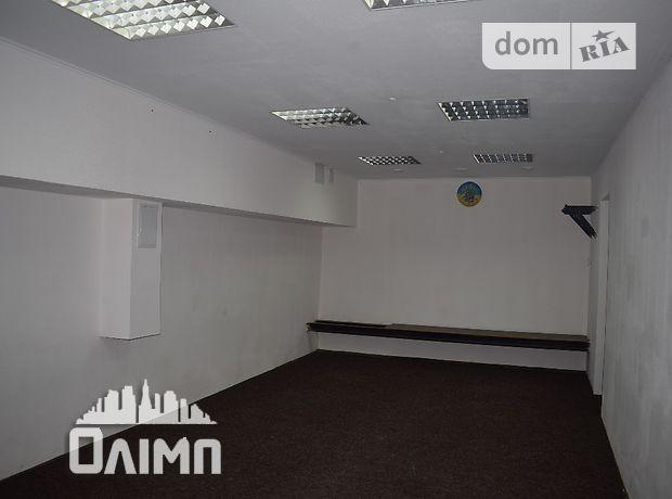 Продажа офисного помещения, Винница, р‑н.Центр, Гоголя улица