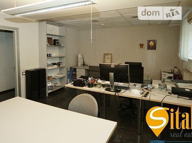 Офисное помещение на 56.1 кв.м. в нежилом помещении в жилом доме в Запорожье фото 1