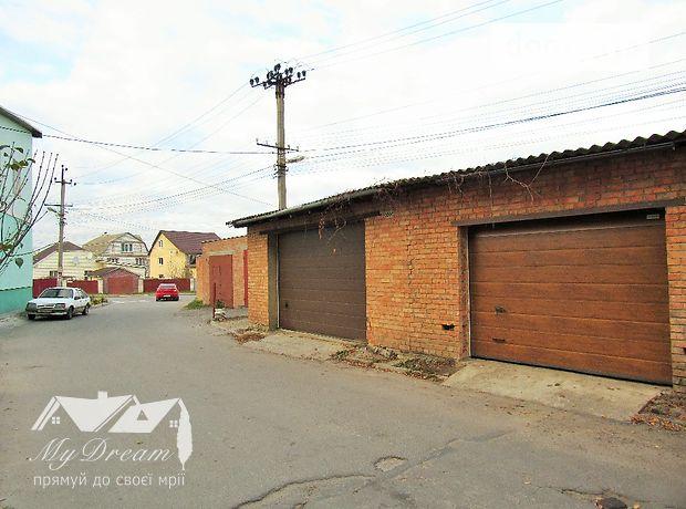 Продажа отдельно стоящего гаража, Винница, р‑н.Пирогово, Комарова улица