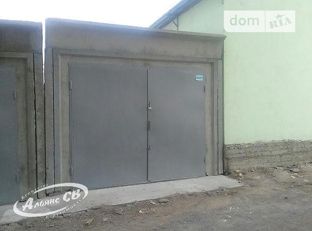 Продажа отдельно стоящего гаража, Винница, р‑н.Вишенка, Пляжна улица