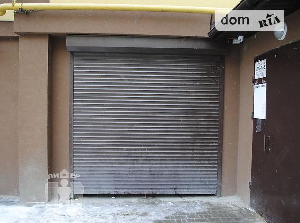 Продажа подземного паркинга, Хмельницкий, р‑н.Озерная, Кармелюка улица