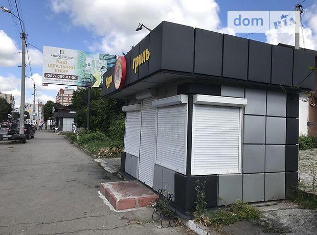 Помещение свободного назначения в Хмельницком, продажа по Шевченко улица, район Центр, цена: договорная за объект фото 1