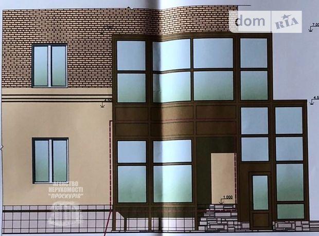 Продажа помещения свободного назначения, Хмельницкий, р‑н.Центр, Старогородская улица