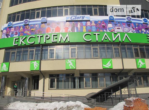 Продажа помещения свободного назначения, Киев, р‑н.Дарницкий, Днепровская набережная