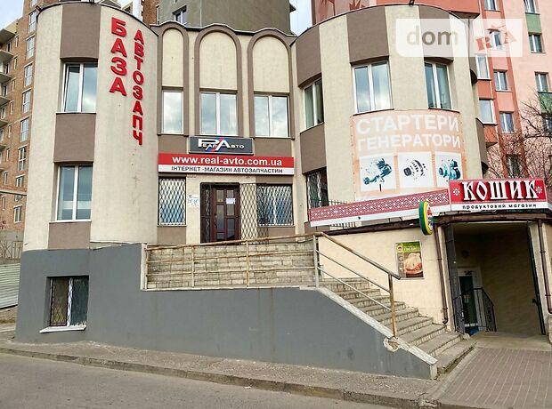 Приміщення вільного призначення в Рівному, Корольова, ціна продажу: договірна за об'єкт фото 1