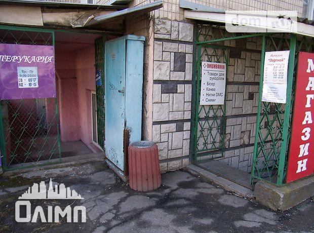 Продажа помещения свободного назначения, Винница, р‑н.Ближнее замостье, Киевская улица