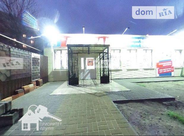 Продажа торговой площади, Запорожье, р‑н.Бородинский, Ладожская улица