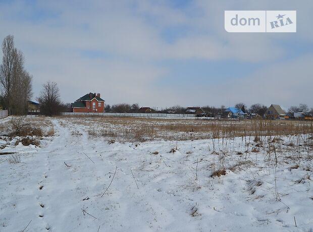 Земля под жилую застройку в селе Озера, площадь 25 соток фото 1