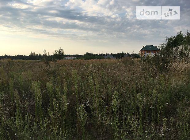 Продажа участка под жилую застройку, Черкассы, р‑н.Луначарский, Вишнева