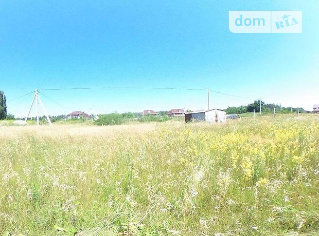 Продажа участка под жилую застройку, Черкассы, р‑н.Луначарский, Ярослава Галана улица