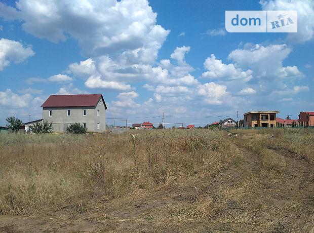 Продажа участка под жилую застройку, Одесса, c.Фонтанка, Высоцкого улица