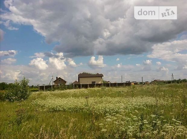 Продажа участка под жилую застройку, Полтава, р‑н.Яр, Гоголя улица