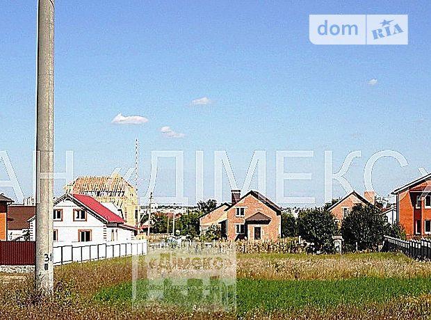 Продажа участка под жилую застройку, Винница, р‑н.Пирогово, Гриневича улица