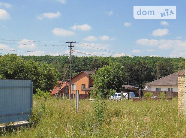 Земля під житлову забудову в Вінниці, район П'ятничани, площа 8 соток фото 1
