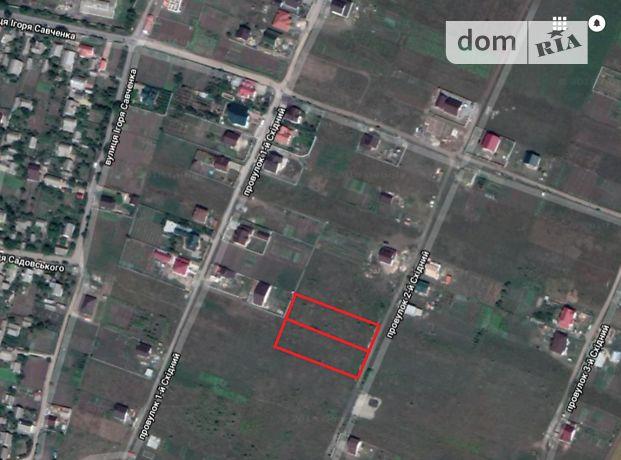 Продажа участка под жилую застройку, Винница, р‑н.Тяжилов, 2-й переулок Восточный