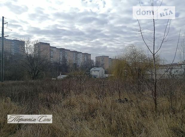 Земля коммерческого назначения в Тернополе, район Бам, площадь 1.3 Га фото 1