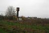 Земля сельскохозяйственного назначения в селе Медвежье Ушко, площадь 40 соток фото 5
