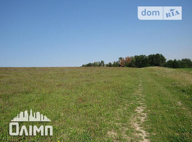 Продажа земли сельскохозяйственного назначения, Винница, р‑н.Стрижавка