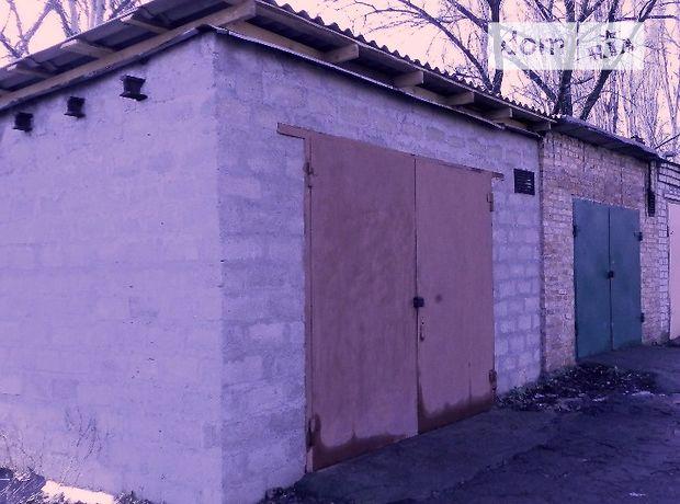 Продаж отдельно стоящего гаража, Днепропетровская, Марганец, р‑н.Марганец, ул. Леси Украинки