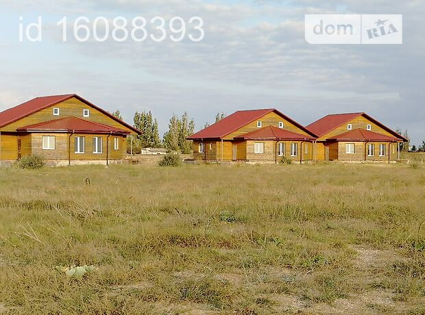 База отдыха, пансионат в Геническе, продажа по, в селе Стрелковое, цена: договорная за объект фото 1
