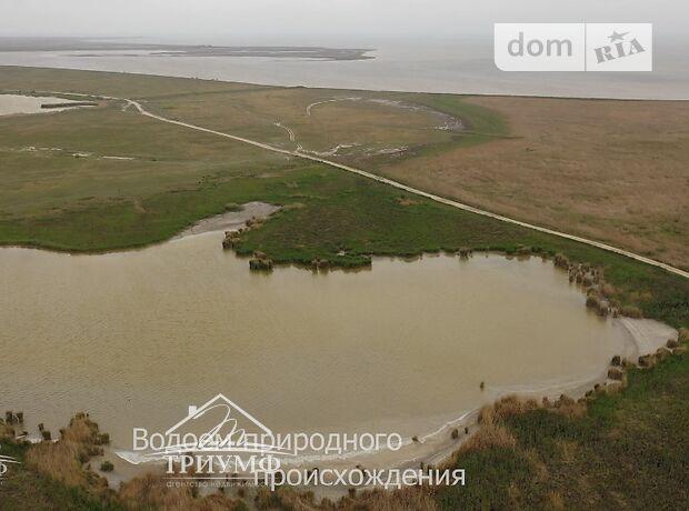 База отдыха, пансионат в Херсоне, продажа по, в селе Цюрупинск, цена: договорная за объект фото 1