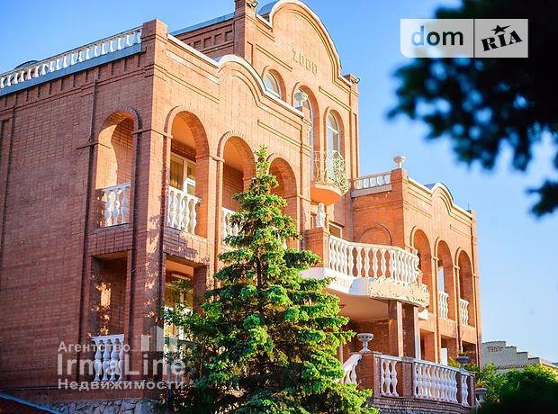 База отдыха, пансионат в Бердянске, цена продажи: договорная за объект фото 1
