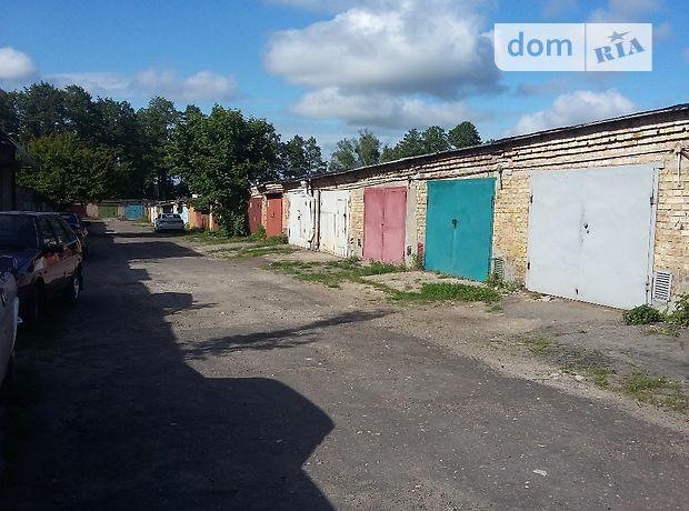 Продажа бокса в гаражном комплексе, Киевская, Буча, р‑н.Буча