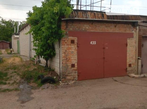 Бокс в гаражном комплексе под легковое авто, площадь 23 кв.м. фото 1