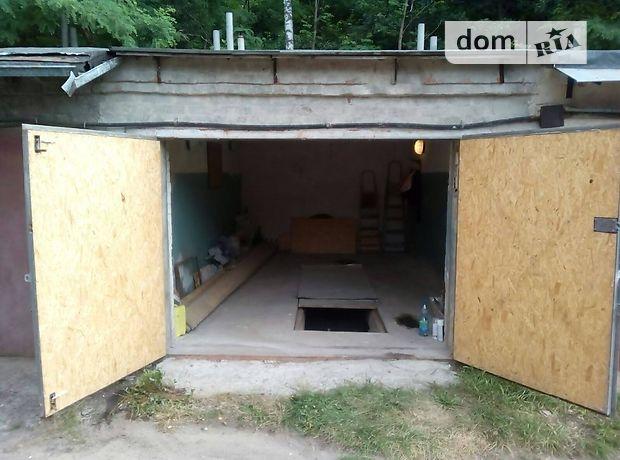 Бокс в гаражном комплексе под легковое авто, площадь 36 кв.м. фото 2