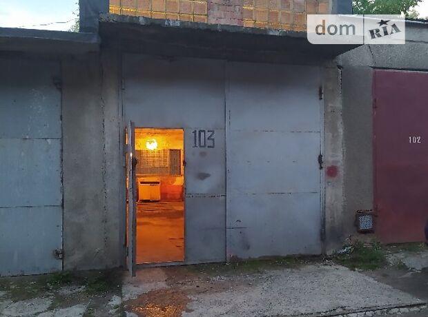 Бокс в гаражном комплексе под бус, площадь 46 кв.м. фото 1