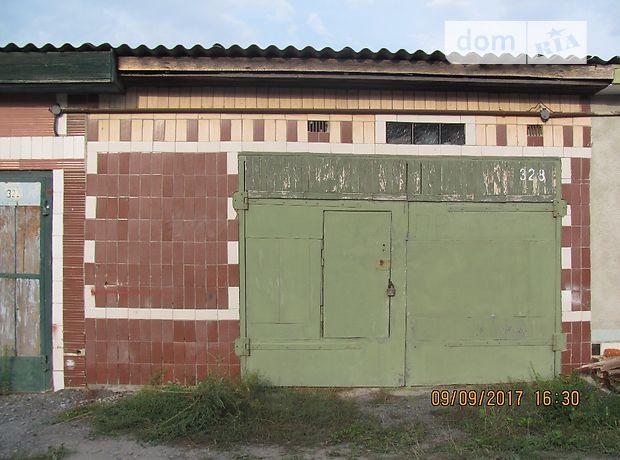 Продажа бокса в гаражном комплексе, Тернопольская, Чертков