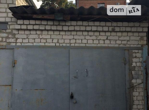 Бокс в гаражном комплексе под легковое авто, площадь 17 кв.м. фото 1