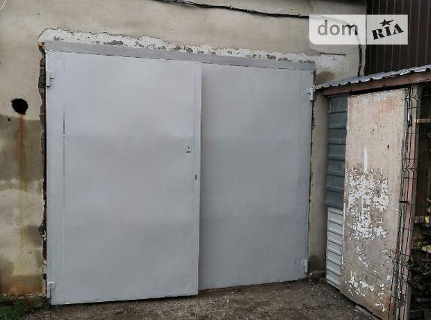 Бокс в гаражном комплексе под легковое авто, площадь 28 кв.м. фото 1