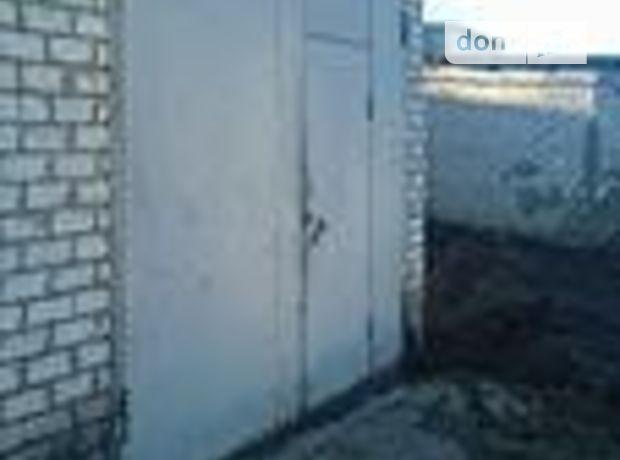 Бокс в гаражном комплексе универсальный, площадь 24 кв.м. фото 1