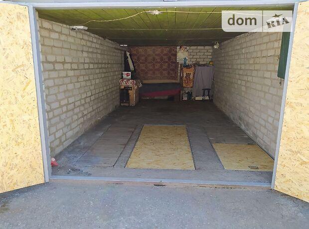 Бокс в гаражном комплексе под легковое авто, площадь 41 кв.м. фото 1