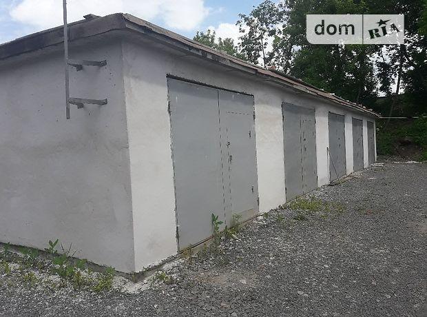 Продажа бокса в гаражном комплексе, Хмельницкий, р‑н.Дубово, Пересыпкина Маршала улица