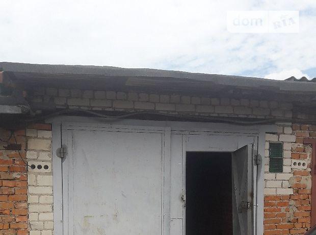 Продажа бокса в гаражном комплексе, Хмельницкий, р‑н.Раково