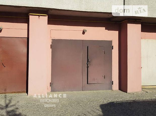 Продажа бокса в гаражном комплексе, Хмельницкий, р‑н.Центр, Грушевского Михайла улица