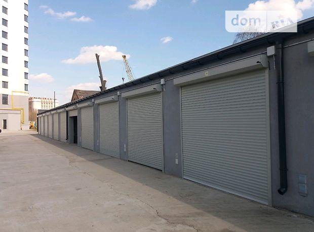 Бокс в гаражному комплексі під легкове авто в Хмельницькому, площа 20 кв.м. фото 1