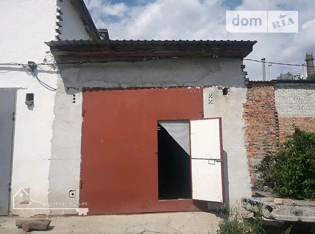 Продажа бокса в гаражном комплексе, Хмельницкий, р‑н.Юго-Западный