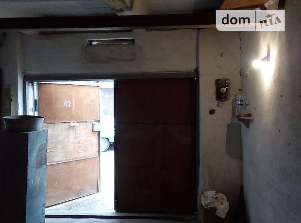 Бокс в гаражном комплексе под легковое авто, площадь 19.25 кв.м. фото 1