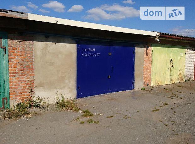 Бокс в гаражном комплексе универсальный, площадь 30 кв.м. фото 1