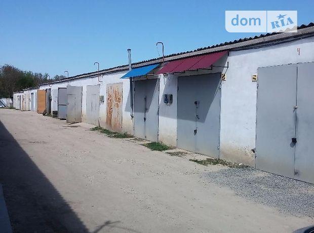 Продажа бокса в гаражном комплексе, Хмельницкая, Каменец-Подольский, р‑н.поселок Жовтневое