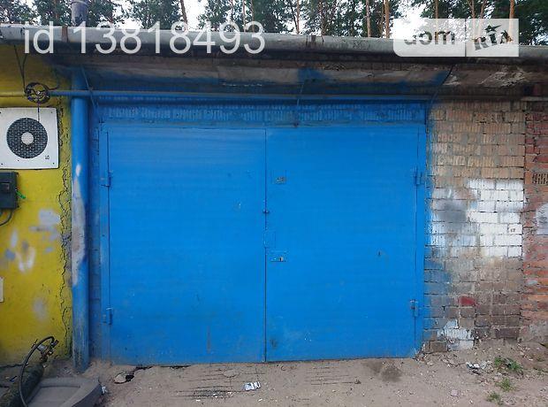 Продажа бокса в гаражном комплексе, Киев, р‑н.Дарницкий, ст.м.Красный хутор, Бориспольская улица