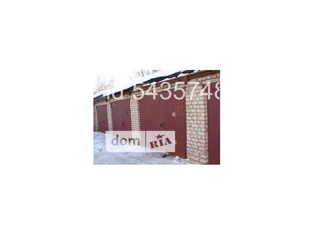 Продаж боксу в гаражному комплексі, Киев, р‑н.Деснянский, Закревского