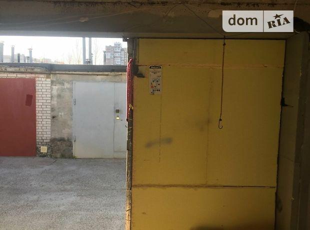 Бокс в гаражном комплексе под бус, площадь 40 кв.м. фото 1